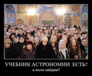 Без украинских приходов РПЦ перестанет быть церковью-империей,- архиепископ Евстратий (Зоря) - Цензор.НЕТ 726